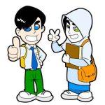 Pelajar