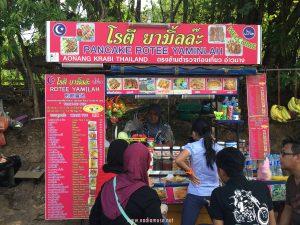 Cuti-Cuti Krabi Thailand1341