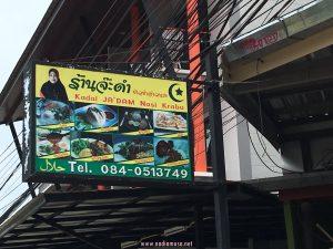 Cuti-Cuti Krabi Thailand1414
