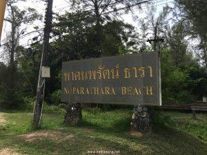 Cuti-Cuti Krabi Thailand1436