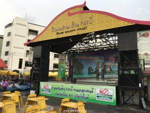 Cuti-Cuti Krabi Thailand285