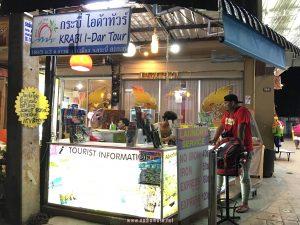 Cuti-Cuti Krabi Thailand376