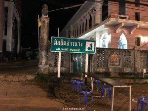 Cuti-Cuti Krabi Thailand397