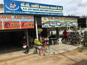 Cuti-Cuti Krabi Thailand430