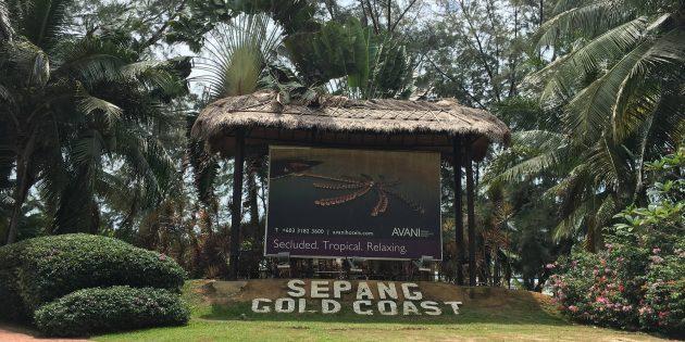 Sambutan Anniversary ke 6 di Avani Gold Coast Sepang, Bagan Lalang