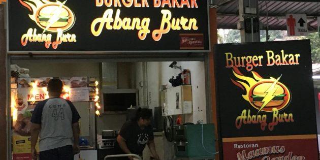Burger Bakar Abang Burn, Taman Melati